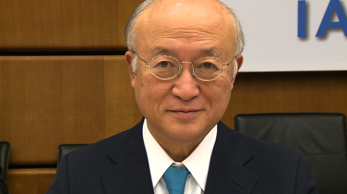 IAEA Board of Governors Convenes