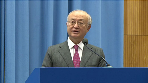 IAEA Director General Yukiya Amano at World Cancer Day 2015
