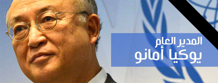 Dg-banner-arabic