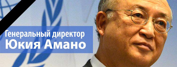 dg-banner-russian