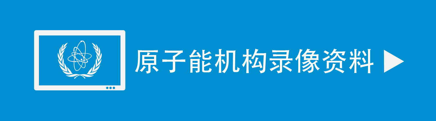 press_chinese_banner