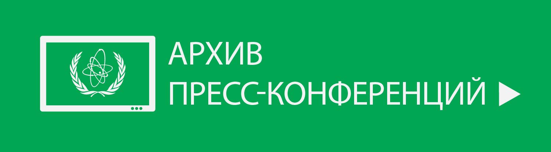 press_russian_banner