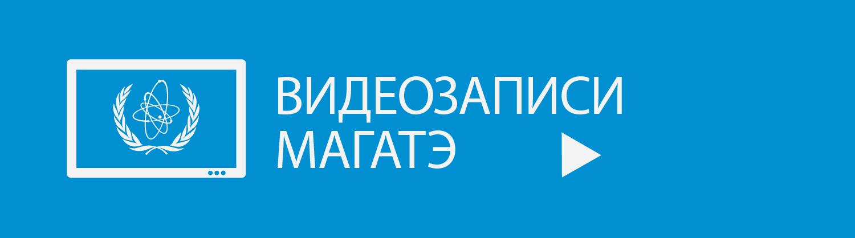 press_russian_banner_blue