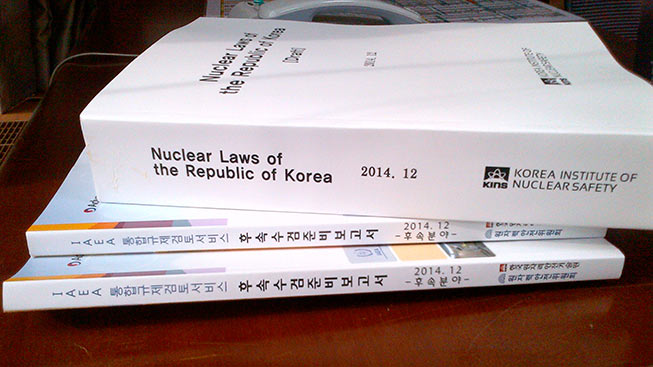 Nuclear Laws of the Republic of Korea