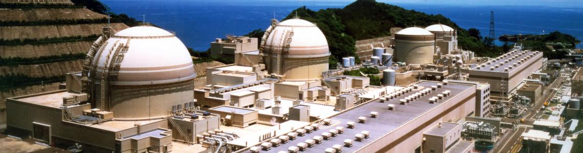 Nuclear power plant. (Ohi, Japan)
