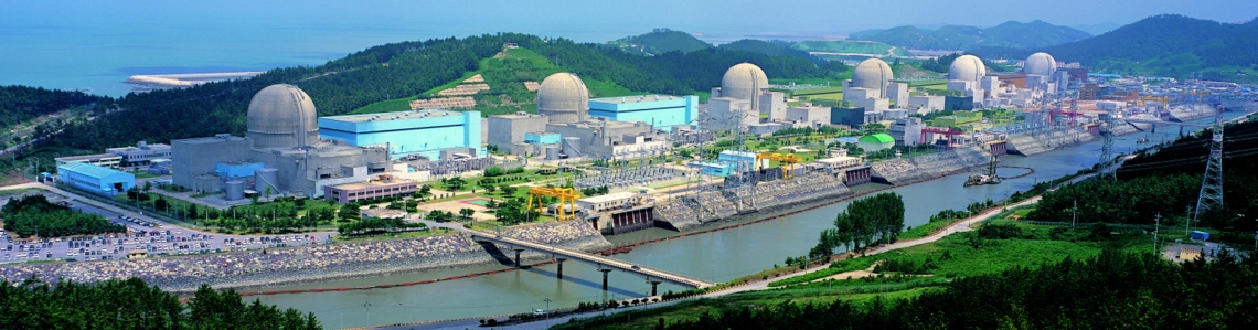 Korea Yonggwang Nuclear Power Plant