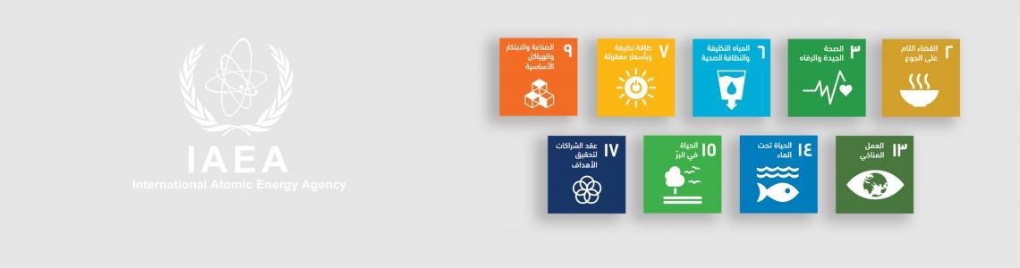 banner_sdg_main3_arabic