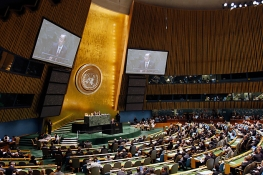 Opening meeting of the 2010 High-level Review Conference of the Parties to the Treaty on the Non-Proliferation of Nuclear Weapons (NPT), United Nations, New York, USA.  (Photo: E. Debebe/UN)