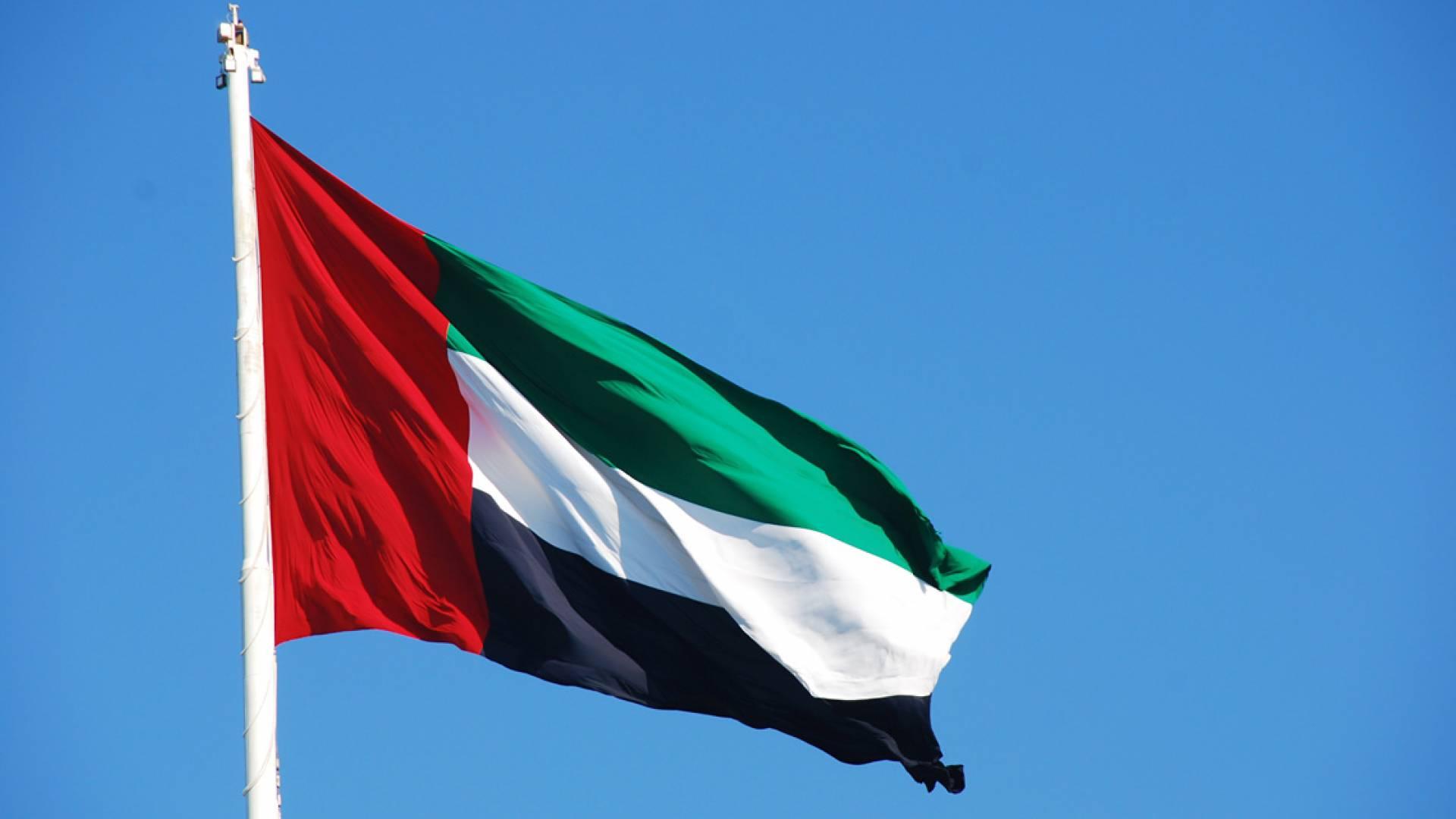 IAEA Reviews UAE\'s Nuclear Emergency Preparedness and ...