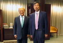 IAEA Director General Yukiya Amano met with Takehiko Nakao, President of the Asian Development Bank during his official visit to Manila, Philippines. 9 February 2018
