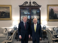 IAEA Director General Yukiya Amano meets with John Bolton, National Security Advisor of the United States during his official travel to Washington, D.C. on April 4, 2019.