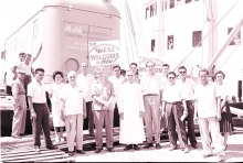 Welcoming committee at the Port of Cebu where the laboratory was used for courses in radioisotope techniques at San Carlos University under the auspices of the Philippine Atomic Energy Commission. 17 April 1961. Please credit IAEA/HAEUPL Josef