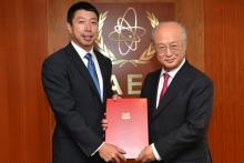 Presentation of credentials by the new Resident Representative of Singapore, Mr Foo Kok Jwee to the IAEA Director General Yukiya Amano. Vienna, Austria, 19 September 2014.