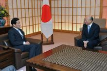 On 9 January 2013, IAEA Director General Yukiya Amano met with Mr. Fumio Kishida, Japanese Foreign Minister during his official trip to Tokyo, Japan. 9 January 2013