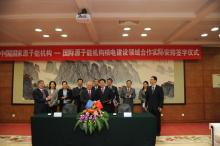 IAEA Director General Yukiya Amano and Chen Qiufa, Chairman of the China Atomic Energy Authority (CAEA), shake hands following the signing  of the Practical Arrangements between IAEA and CAEA on Cooperation in the Field of Safe Nuclear Power Plant Construction, Beijing, China, 21 October 2011.