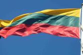 https://www.iaea.org/sites/default/files/styles/thumbnail_165x110/public/lithuania-flag-1140x640.jpg?itok=sFUGB1lT