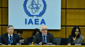 Committee Backs IAEA Technical Cooperation Programme for 2016-2017