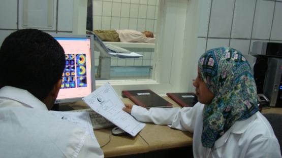 Al-Thawra General Hospital