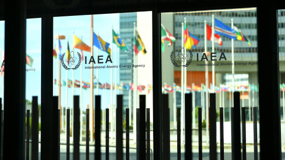 IAEA Annual General Conference to Convene Next Week