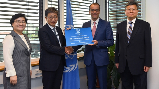 Korea Atomic Energy Research Institute Becomes International Centre under
