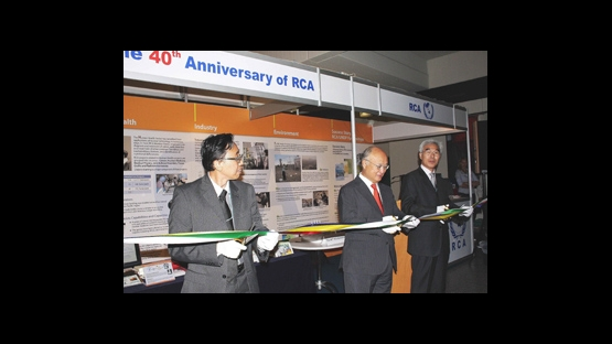 Rca And Iaea Mark 40 Years Of Development Cooperation In Asia And