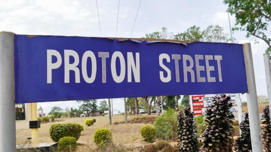 <strong>YES,</strong> there's really a place called Proton Street. <br /><br />