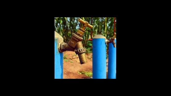 Water of Hope